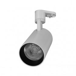 Светильник трековый ESL D75-13 18W CS0005