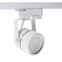 Светильник трековий ESL CS 802 GU10 CS0274