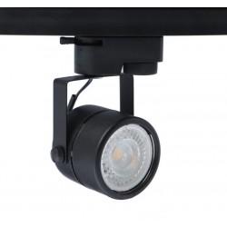 Светильник трековий ESL CS 802 GU10 CS0275