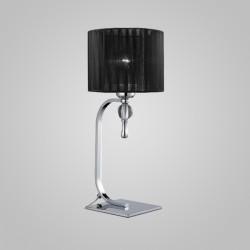 Настольная лампа Azzardo AZ0502 Impress