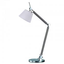 Настольная лампа Azzardo AZ2307 + AZ2599 Zyta S Alu D20