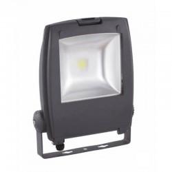 Прожектор EGLO 64811 Gambettola Pro