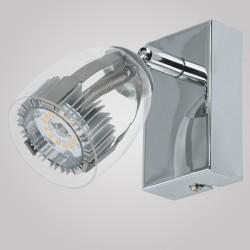 Потолочный светильник EGLO 93741 Pecero