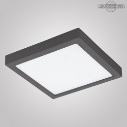 Потолочный светильник EGLO 96495 Argolis