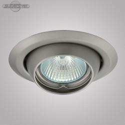 Встраиваемый светильник Kanlux CT-2117-C/M Argus 337