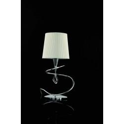 Настольная лампа MANTRA 1649