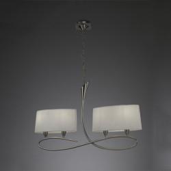 Подвесной светильник MANTRA 3700