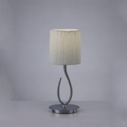 Настольная лампа MANTRA 3702