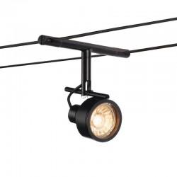Трековый светильник 12В SLV 139130 Saluna